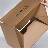 Karton mit Symbolen und vollautomatischem Boden - HILDE24 Verpackungen