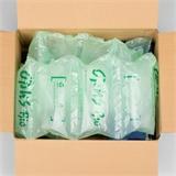 Opus Bio Folie 200 x 100 mm - HILDE24 Verpackungen